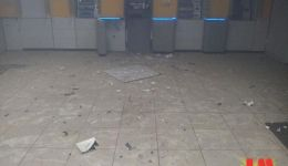 Agencia do BB de São Domingos do Maranhão é assaltada durante a madrugada